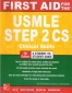 First Aid for the USMLE Step 2 Clinical Skills 6th Ed